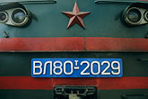 red star stock photography | Russia, Vladivostok, Trans-Siberian Railway, image id 2-750-50