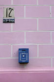wall stock photography | Russia, Vladivostok, Postbox, image id 2-752-96