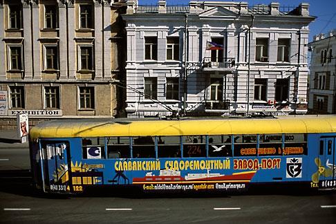 image 2-753-85 Russia, Vladivostok, Aleutskaya ulitsa, streetcar
