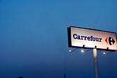 signage stock photography | Spain, Carrefour sign, image id S5-128-9776