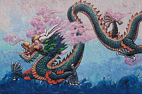 image 8-223-40 California, San Francisco, Dragon mural, Chinatown