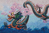 multicolour stock photography | California, San Francisco, Dragon mural, Chinatown, image id 8-223-40