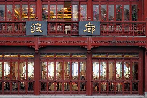 image 7-620-3504 China, Shanghai, Nanshi, Old Town, historic building