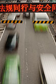 blurred stock photography | China, Shanghai, Traffic on city street, image id 7-620-3771