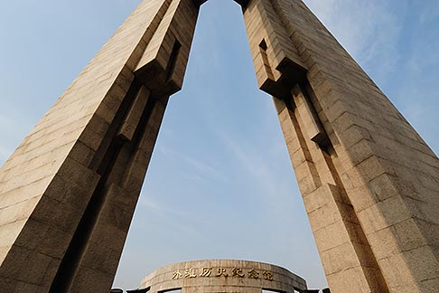 image 7-620-3944 China, Shanghai, Monument to the Peoples Heroes, Bund Promenade