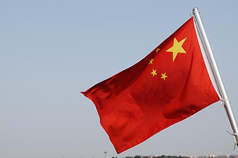 image 7-620-4083 China, Chinese flag