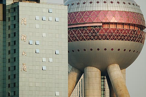 image 7-620-4149 China, Shanghai, Oriental Pearl Tower