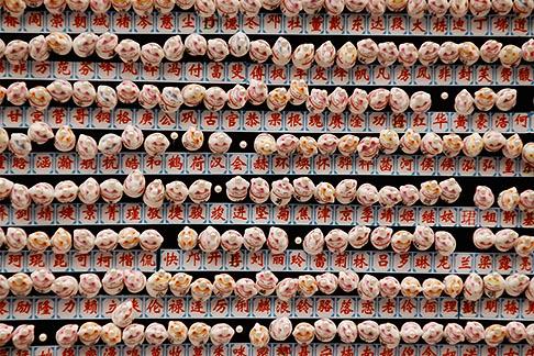 image 7-620-4976 China, Shanghai, Beads in marketplace