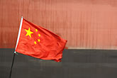 shanghai stock photography | China, Chinese flag alongside hull of ship, image id 7-620-9299