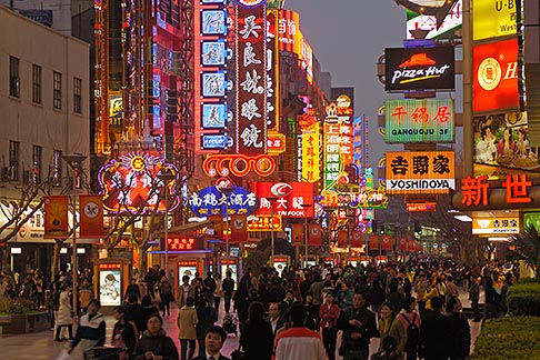 image 7-620-9693 China, Shanghai, Nanjing Road, Pedestrian shopping street