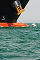 bow stock photography | Shipping, Bow wake of Oil Tanker, image id 7-677-5170