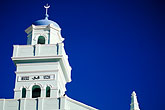 blue stock photography | South Africa, Cape Town, Mosque, Bo Kaap, image id 5-481-41