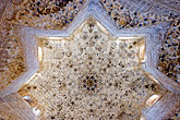 horizontal stock photography | Spain, Granada, Carved Ceiling, Alhambra, image id S4-540-9867
