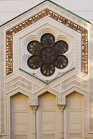 image 5-720-7704 Sweden, Stockholm, Great Synagogue of Stockholm