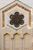 hebrew stock photography | Sweden, Stockholm, Great Synagogue of Stockholm , image id 5-720-7704