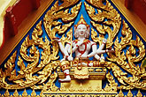 temple building detail stock photography | Thailand, Phuket, Carving, Wat Cha Long, image id 7-529-35