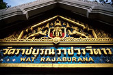 asian stock photography | Thailand, Bangkok, Wat Rajaburana, image id S3-101-11