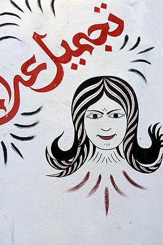 image 3-1100-77 Tunisia, Hairdresser sign