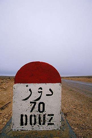 image 3-1100-94 Tunisia, Milestone, Douz